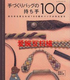 100 handle bag tutorials