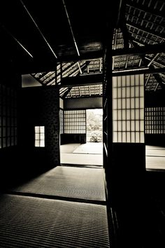 Japanese folk house like my aunt Harue owned