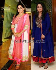 Kavya Madhavan Long Salwar Kameez - Indian Dresses