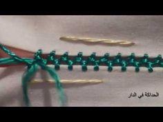 ملاقية الراندة طريقة جديدة مع حفصة hafsa randa - YouTube Hand Embroidery Stitches, Hand Embroidery Designs, Embroidery Applique, Embroidery Patterns, Bordado Popular, Snowflake Quilt, Medieval Embroidery, Cross Stitch Cushion, Heirloom Sewing