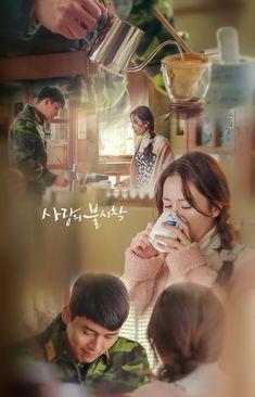 Crash Landing On You-Hyun Bin-K Drama_id-Subtitle Kdrama, Hyun Bin, Weightlifting Fairy Kim Bok Joo Wallpapers, Quotes Drama Korea, Jung Hyun, Netflix, Love Images, Korean Actresses, Weight Lifting