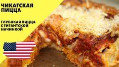 Lasagna, Ethnic Recipes, Food, Eten, Meals, Lasagne, Diet