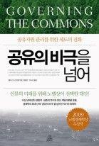 김현정뜻, 페북, 2016.12.17