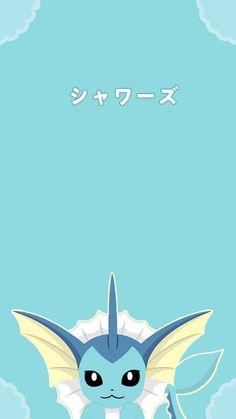 World of Our Fantasy Eevee Wallpaper, Dragon Wallpaper Iphone, Cute Pokemon Wallpaper, Kawaii Wallpaper, Cute Cartoon Wallpapers, Pokemon Jigglypuff, My Pokemon, Pikachu, Mystic Pokemon