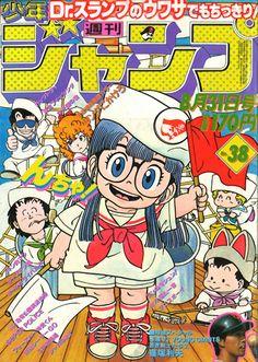 Weekly Shonen Jump_1981-38
