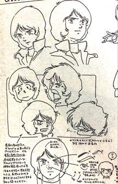 Zeta Gundam, Mobile Suit, Pics Art, Drawing Tips, Tangled, Robot, Cool Art, Netflix, Unicorn