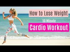 How to Lose Weight - CARDIO CALORIE BURN   Rebecca Louise - YouTube