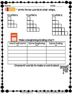 WORD WALL WORD WORK - 42 pages of engaging ways to practice word wall words