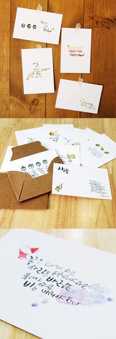 [바보사랑] 나를 힐링하는 글귀는 가슴깊이 기억되는 법. 엽서 한 장으로 기분좋은 여운을 선물하세요. #캘리그라피 #캘리 #엽서 #카드 #선물 #편지 #글씨 #바보사랑 #postcard #calligraphy #font #card #present #letter