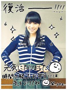 あ〜ちゃん School Of Rock, Japanese Girl Group, Tumblr, Dance Music, Pop Group, Perfume, Nihon, Locks, Cute
