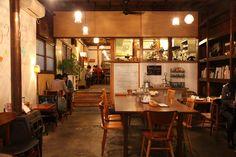 iriya plus cafe Cafe Bistro, Cafe Bar, Cafe Restaurant, Japanese Style House, Sidewalk Cafe, Cafe Shop, Interior Decorating, Interior Design, Cafe Interior