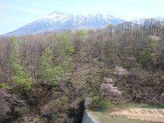 Mt. Iwatesan