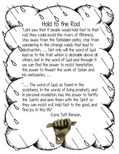 Hold to the Rod, Book of Mormon, LDS quote by Ezra Taft Benson