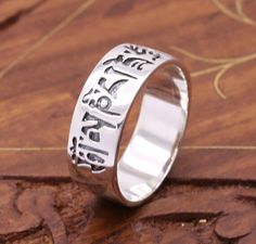 Tibetan Buddhist OM Mani Padme Hum Ring [R0005]