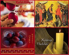 Kalo Pasxa Orthodox Easter, Greek Easter, Happy Easter, Christian, Greece, Painting, Big, Happy Easter Day, Painting Art