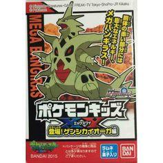 Pokemon 2015 Bandai Pokemon Kids X Y Arrival Of Primal Kyogre Series Mega Tyranitar Figure