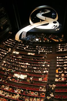 Matsumoto Performing Arts Centre, 2000—2004, Matsumoto-shi, Nagano, Japan (Photo: Hiroshi Ueda)