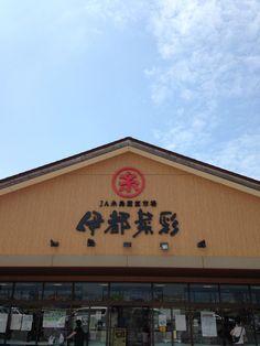 """Food  Market """"Itosaisai""""."""