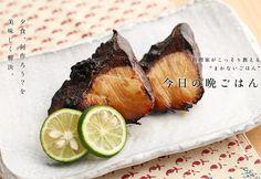 ブリの柚庵焼きのレシピ。 スダチをたっぷり入れて作るブリの柚庵焼き。ふんわりと柑橘の香りが漂い、箸が止まらない。