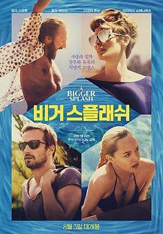 전설적인 록스타 마리안은 영화감독인 남편 폴과 이탈리아의 작은 섬에서 휴가를 즐기고 있다.어느날 마...