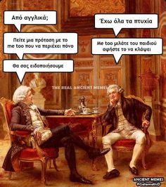 The Real Ancient Memes Funny Greek Quotes, Greek Memes, Funny Picture Quotes, Funny Photos, Ancient Memes, Funny Memes, Jokes, Funny Shit, Funny Phrases