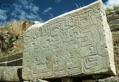 Chavín de Huántar. Northern highlands, Peru. Chavín. 900–200 B.C.E. Relief Sculpture.