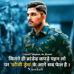 Hindi Motivational Quotes, Inspirational Quotes in Hindi Page-5 Hindi Motivational Quotes BODHGAYA - THE LAND OF ENLIGHTENMENT OF THE BUDDHA. PHOTO GALLERY  | SCONTENT.FPAT3-1.FNA.FBCDN.NET  #EDUCRATSWEB 2020-03-01 scontent.fpat3-1.fna.fbcdn.net https://scontent.fpat3-1.fna.fbcdn.net/v/t1.0-9/88131602_10157973825898058_8776806050658516992_n.jpg?_nc_cat=111&_nc_sid=8024bb&_nc_oc=AQkPZy8SBVeofoNQIcsUP1blrlHK6SMg3bn3ECL-OLVC_hhnaXzO9dRPwO_h45xS1ubkKqHAxNfQBxNKZJuLccc4&_nc_ht=scontent.fpat3-1.fna&oh=72522b483e9da58ff3ea135e9d12eda8&oe=5EE94128