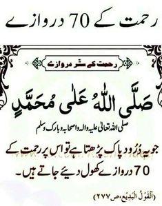 Pray Allah, Allah Islam, Islam Hadith, Prophet Muhammad Quotes, Quran Quotes, Islamic Phrases, Islamic Messages, Beautiful Islamic Quotes, Islamic Inspirational Quotes