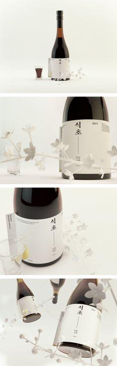 ZAMI Genuine Vinegar Packaging © 2015 minimalist