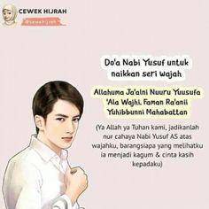 Quotes Rindu, Pray Quotes, Quran Quotes Love, Words Quotes, Islamic Quotes On Death, Islamic Love Quotes, Muslim Quotes, Beautiful Quran Quotes, Quran Quotes Inspirational