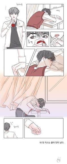 Jikook, Vmin, Fan Art, Park, Anime, Pancake, Ships, Twitter, Cute