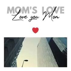 Love My Parents Quotes, Mom And Dad Quotes, Family Love Quotes, Song Qoutes, Love Song Quotes, Funny True Quotes, Best Friend Song Lyrics, Love Songs Lyrics, Best Love Songs