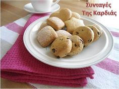 ΣΥΝΤΑΓΕΣ ΤΗΣ ΚΑΡΔΙΑΣ: Μίνι cookies τριών γεύσεων