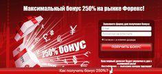 Максимальный бонус 250%  Выгодное предложение для новых клиентов брокера, не регистрировавшим ранее счетов в компании ИнстаФорекс. ===>>>> https://www.instaforex.com/ru/forex_promo/bonus250/?x=EUFX