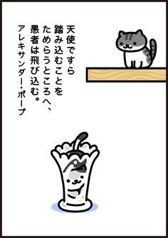 つきみゆい 監修 Hit-Point 第19回【2015年10月16日の金言】 …