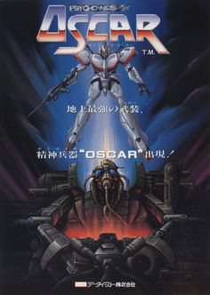 Geeky Gallery http://www.arcade-games-web.com/galleries/geeky_stuff/ Oscar! Classic game cover art