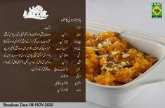 Halva Recipe, Mashed Potatoes, Ethnic Recipes, Desserts, Food, Whipped Potatoes, Tailgate Desserts, Deserts, Smash Potatoes