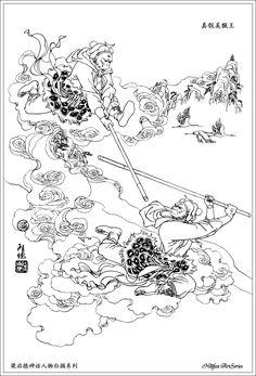 真假美猴王 - The real and imposter Monkey King