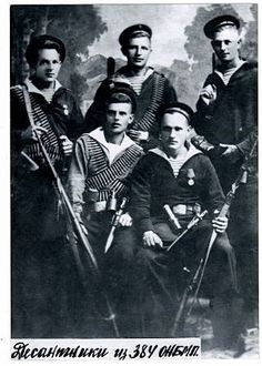 Soviet Naval Infantry.55 volunteers and Commander fought Kostiantyn Olshansky port city Nikolaev Ukraine USSR 26-27 March 1944 year with the Nazis. Eight survived. Five of them in this photo.
