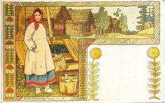 Near the well,1901 by Ivan Bilibin