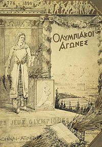 06/04/1896 : ouverture des premiers Jeux olympiques modernes.