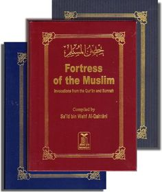 Fortress of the Muslim (Pocketsize HB Fine Paper) Books On Islam, Prayer For Protection, Islamic Dua, Fine Paper, Quran Verses, Daily Prayer, Hadith, Booklet, Muslim