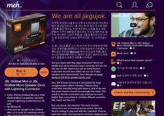 '한국 직구족' 대처하는 외국 사이트 운영자의 자세