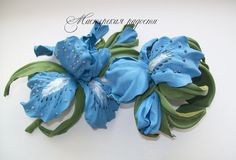 Sky Blue Iris Leather jewelry set of bracelet and corsage brooch. Handmade Italian Leather flowers. Unique Birthday gift. MT by FeltSilkArtGift on Etsy