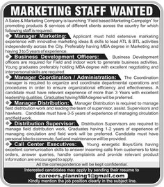 Pakistan Cricket Board Jobs In Lahore  June   Daily Jobs