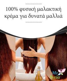 Diy Beauty, Beauty Hacks, Black Girls Hairstyles, Skin Tips, Hair Hacks, Health And Beauty, Wedding Hairstyles, Sunglasses Women, Hair Styles