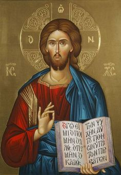 Christ the Teacher. One of the most beautiful Orthodox icons of Jesus that I have ever seen. Lord Jesus Christ, Son of God, have mercy on me, a sinner! Images Of Christ, Religious Images, Religious Icons, Religious Art, Christ Pantocrator, Byzantine Icons, Byzantine Art, Image Jesus, Greek Icons