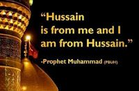 """The Prophet Muhammad said about Imam Hussain (PBUH): """"Hussain is from me and I am from Hussain."""" _____________________ of the References for the Prophet Muhammad's saying is Sonan Termizi, Muhammed Sav, Muhammad Ali, Prophet Muhammad, Islamic Quotes Sabr, Islamic Inspirational Quotes, Saw Quotes, Karbala Photography, Ramadan Activities, Imam Ali Quotes"""