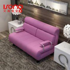 艾尚美佳 可拆洗多功能沙發床 可折疊 懶人沙發 客廳書房布藝沙發