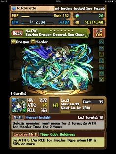Soaring Dragon General, Sun Quan